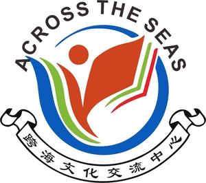 Entry-Level Job at Across the Seas, LLC