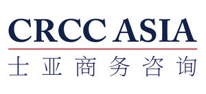 CRCC Asia Interns Logo