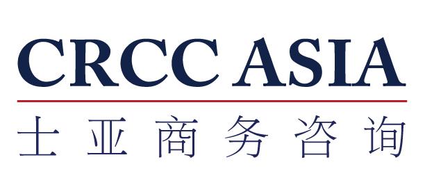CRCC Asia Interns Logo