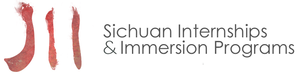 Internship at Sichuan Internship & Immersion Programs