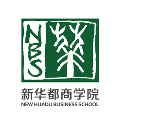 Internship at New Huadu Business School