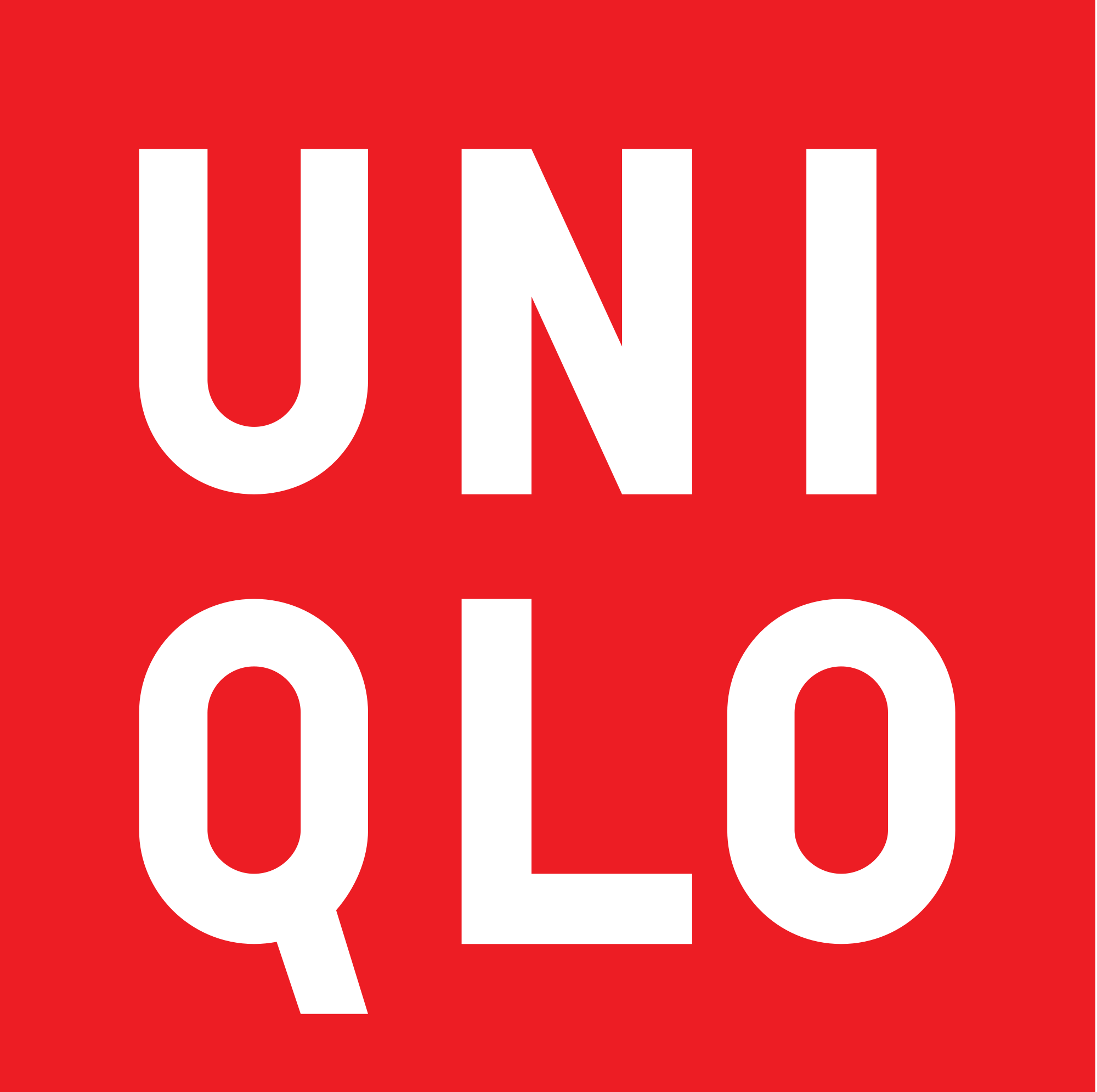 Uniqlo Interns Logo
