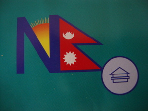 Nepal Reliance Organization Interns Logo