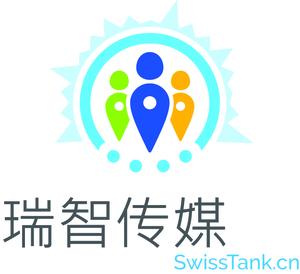 Internship at Swisstank Media